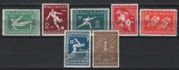 Bulgaria 1931 Unif.242/48 */MVLH VF - 1909-45 Regno