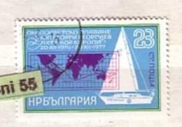 "1978 Yacht ""Kor Karoli"" - Autour Du Mond 1v – Used/oblit.(O) BULGARIA / Bulgarie - Gebraucht"