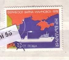 1978 Opening Ilychovsk-Varna Ferry 1v. - Used/oblit.(O) Bulgaria / Bulgarie - Gebraucht