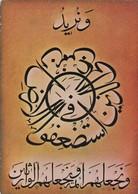 ISLAMIC REPUBLIC OF IRAN. IT IS NECESSARY... IMAM KHOMEINI.-TBE-BLEUP - Iran
