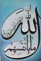 ISLAMIC REPUBLIC OF IRAN. MUSLIMS DURING THIS GREAT DIVINE GATHERING... IMAM KHOMEINI.-TBE-BLEUP - Iran
