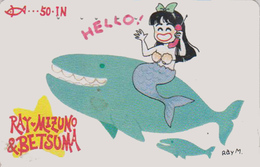 Télécarte Japon / 110-011 - MANGA - BETSUMA - SIRENE Sur BALEINE - MERMAID & WHALE Japan Phonecard - 55 - Japan