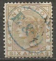 India  - 1876 Queen Victoria 8a Used   SG 80  Sc 33 - 1858-79 Kolonie Van De Kroon