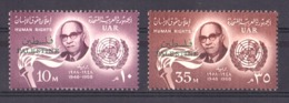Palestine - 1958 - N° 69 Et 70 - Neufs ** - Surchargés - 10 Ans Déclaration Universelle Des Droits De L'Homme - Palestine