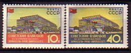 RUSSIA - UdSSR - 1958 - Exposition De Bruxelles - 2v** - 1923-1991 USSR