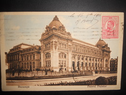 Roumanie Carte De Bucarest 1916 Pour Paris - 1881-1918: Charles I