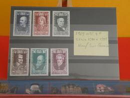 France > 1969 > Série N°1590 à 1595 Y&T > Neuf < Coté 3€ - France