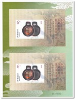 China 2007, Postfris MNH, 2007-20, Congress Of The Chinese Stamp Collectors Association - 1949 - ... Volksrepubliek