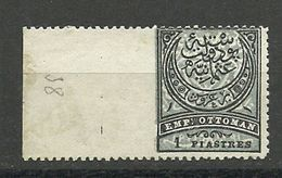 Turkey; 1880 Crescent Stamp 1 K., Imperf. Edge ERROR RRR - 1858-1921 Ottoman Empire