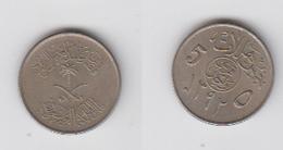 5 HALALA 1972 1392 SAUDI ARABIA ARABIE SAOUDITE - Arabie Saoudite