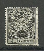Turkey; 1880 Crescent Stamp 1 K., Color Variety (Black On Greenish Blue) - 1858-1921 Ottoman Empire