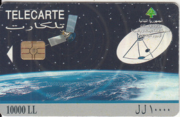 LEBANON(chip) - Satellite & Earth, Exp.date 31/12/99, Used - Lebanon