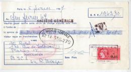 RICEVUTA  DI  PAGAMENTO  A   MODELTEX   (AVEC  TEMBRE  FISCAL)      (USATA) - Francia
