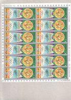 Equatorial Guinea Ecuatorial 1972 Seven Full Sheets Of Olympics Medalists Stamps MNH - Equatorial Guinea