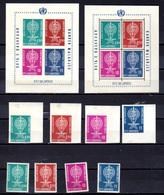 1962 éradication De La Malaria, 569 / 572 + Nd + Bf 6A + Nd**, Cote 125 €, - Krankheiten