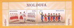 2015 Moldova Moldavie Moldau  Joint Issue Of Stamps Of Moldova To Azerbaijan. - Moldawien (Moldau)