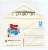 POLAR COVER USSR 1986 MOSCOW-ANTARCTICA-MOSCOW FLIGHTS #86-416 - Polar Flights