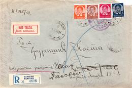 "CVR WITH ""NON RECLAME"" LABEL  RESENT BACK - 1931-1941 Kingdom Of Yugoslavia"