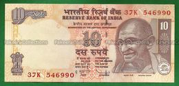 India Inde Indien - 10 Rupees / INR Banknote P-95u 2011 UNC (letter N) D. Subbarao - As Scan - India