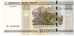 Belarus P.31b 20000 Rublos 2011  Unc - Bielorussia
