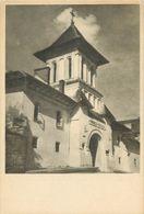 D1210 Romania 1950s Bucuresti Arhivele Statului - Roumanie
