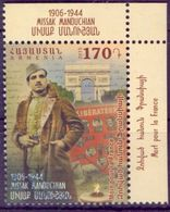 Used Armenia 2015, Missak Manouchian (French Anti-fascist Of The Armenian Origin, National Hero Of France) 1V. - Armenië