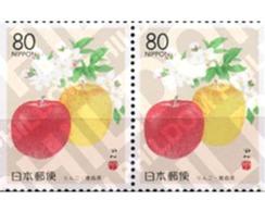 Ref. 25761 * MNH * - JAPAN. 1998. FRUITS . FRUTA - Obst & Früchte