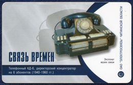 RUSSIA - RUSSIE - RUSSLAND - RUSIA 50 UNITS CHIP PHONECARD TELEPHONE CARD CHITA TOWN PHONE KD-6 COMMUNICATIONS MUSEUM - Russia