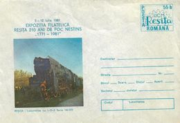 1981 - LOCOMOTIVES - RESITA PHILATELIC EXHIBITION - Ganzsachen
