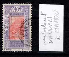 Guinee - YV 86 Oblitere AMBULANT De KANKAN à MAMOU - Guinea Francese (1892-1944)