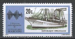 Rwanda 1974. Scott #587 (MNH) Marconi's Laboratory Yacht ''Elletra'' * - 1970-79: Neufs