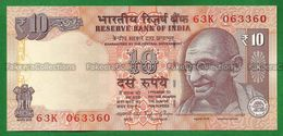 India Inde Indien - 10 Rupees / INR Banknote P-102i 2014 UNC (letter T) Raghuram G. Rajan - As Scan - India