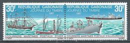 Gabon YT N°224A Journée Du Timbre 1967 (Paire Se-tenant) Neuf ** - Gabon (1960-...)