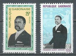Gabon YT N°227/228 Président Albert Bernard Bongo Neuf ** - Gabon (1960-...)