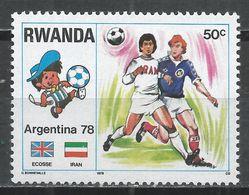 Rwanda 1978. Scott #879B (MNH) World Soccer Cup, Flags * - 1970-79: Neufs