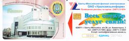 Phonecard   Russia. Kogalym 1000 Units  2004 - Russia