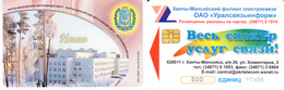 Phonecard   Russia. Niagan  500 Units 2004 - Russia