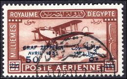Egypt 1934 Zeppelin Blue Overprint Fine Used. - Egypt