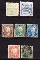 ETATS PRINCIERS De L'INDE - Protectorat Britannique - SIRMOOR - 1879 / 1885 N° 1 à 7, 1890 Service 1 Et 2 - Sirmoor