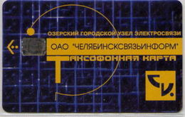 TCHELJABINSK : CHEOZ01 -u Blue Squares Logo 2000 (OZERSK) USED - Russia