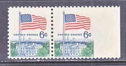 U.S.  1338     **   IMPERF.  SELVAGE - Errors, Freaks & Oddities (EFOs)