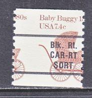 U.S.  1902     **   MIS-PERF  BABY BUGGY - Errors, Freaks & Oddities (EFOs)
