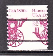 U.S.  1904 A     **   MIS-PERF  HANSON  CAB - Errors, Freaks & Oddities (EFOs)
