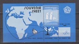 Indonesia Indonesie Blok Sheet 982 MNH (B39) ; Scheepje, Ship, Bateau, Barco, Ships, Boot, Schip 1980 - Indonesië