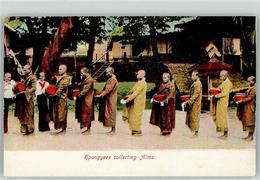 52395563 - Rangoon Yangon - Myanmar (Burma)