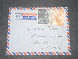 MALAISIE - Enveloppe Pour Paris En 1949 , Affranchissement Plaisant - L 15269 - Malayan Postal Union