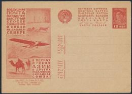 Sowjetunion Bildganzsache P 127 I.127 Ungelaufen Flugzeug Wüste Kamel Rentier - Rusland En USSR