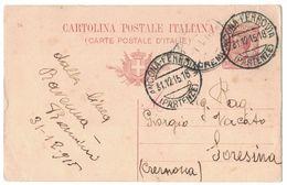 VE125   Regno 1915 Cartolina Da Ancona A Soresina Annulli Ancona Ferrovia E Soresina - Postwaardestukken