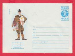 228246 / MINT 1983 - 5 St. ( 8 St. Lion ) NATIONAL FOLK COSTUME  MAN - SMOLYAN BAGPIPE Bagpipes Stationery Bulgaria - Enveloppes