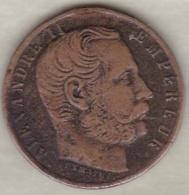 Médaille Alexandre II Empereur De Russie, Visite à PARIS Le 1er Juin 1867 - France